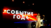 Ten Dance Awards 2011 by Kiss FM Ukraine. Событие года